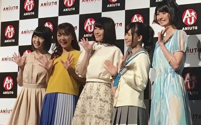 ANiUTa Anime Song Streaming to End US Service in March