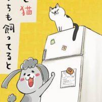 Hidekichi Matsumoto Manga About Cat, Dog Ownership Gets Anime