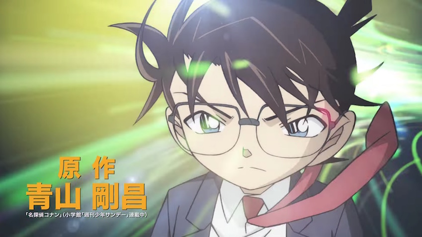 24th Detective Conan Anime Film Teased