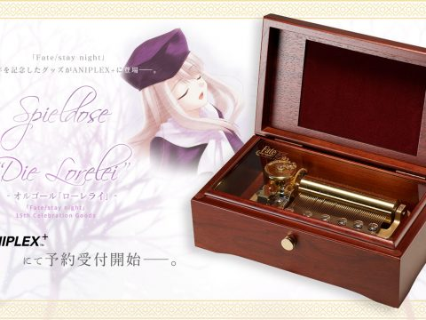 Celebrate Fate/stay night's 15th with Ornate Music Box