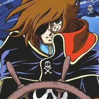 Voice of Captain Harlock and Goemon, Makio Inoue, Passes Away