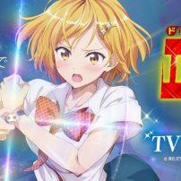 Dokyū Hentai HxEros Manga Nabs Anime Adaptation