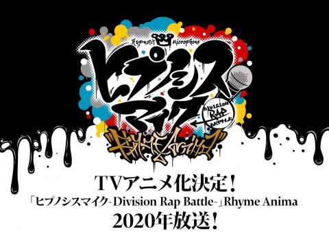 Hypnosis Mic -Division Rap Battle- Anime Set for March