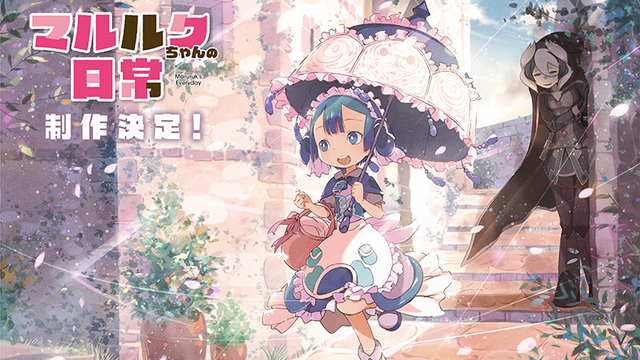 Made in Abyss April Fools' Gag Becomes Real Anime