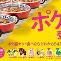 Yoshinoya Offers Up Pokémon-Themed Beef Bowls