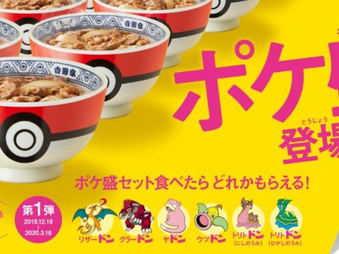 Yoshinoya Offers Up Pokémon-Themed Beef Bowls