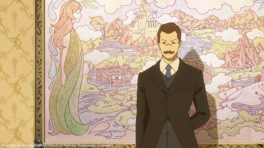 The Wonderland Anime Film Heads to North American Cinemas