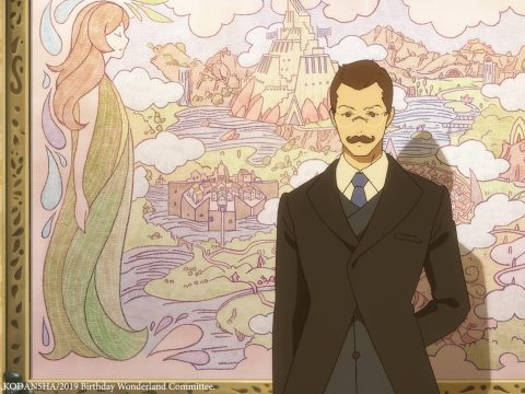 The Wonderland Anime Film Heads to North American Cinemas