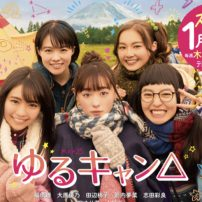 Cozy Up with First Laid-Back Camp TV Drama Trailer