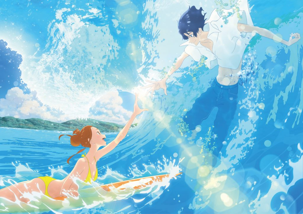 Ride Your Wave Anime Film Coasts to U.S. Theaters Next Month