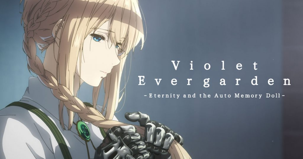 Violet Evergarden Side Story Film Heads to U.S. Theaters