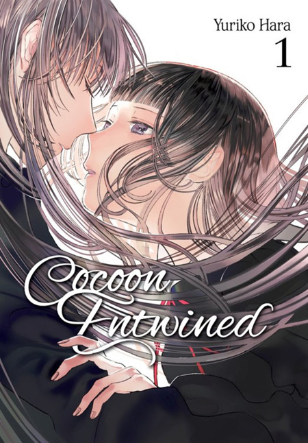Cocoon Entwined manga volume 1 cover