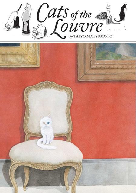 cats of the louvre manga