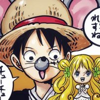 One Piece Author Eiichiro Oda Shares His Own Year of the Rat Drawing