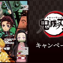 Demon Slayer: Kimetsu no Yaiba Merchandise Causes Headache for Lawson