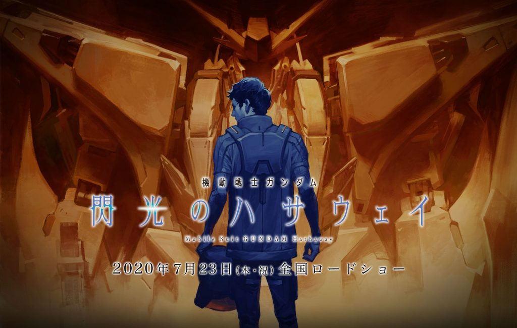 Mobile Suit Gundam: Hathaway's Flash Film Flashes Fans with Trailer
