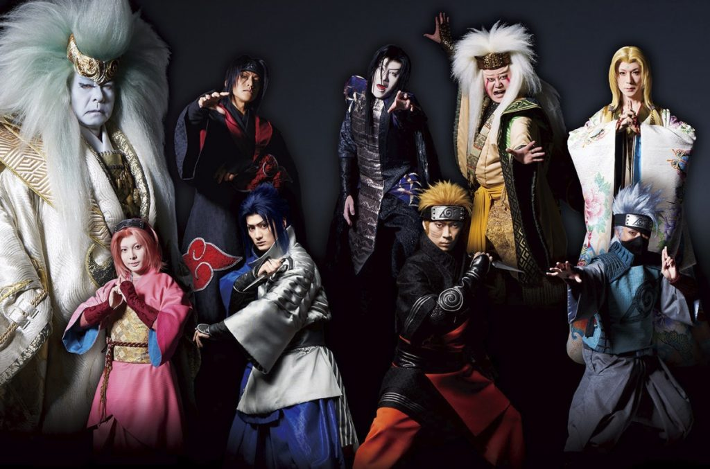 Naruto Kabuki Play Prepares for Nagoya with New Visual