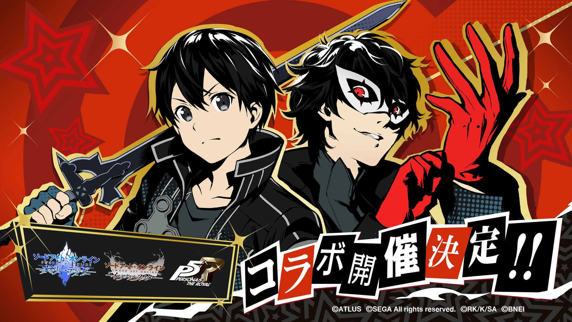 persona 5 and sword art online