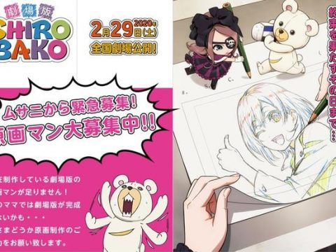 Shirobako Film Ad Campaign Sends Us Into Momentary Panic