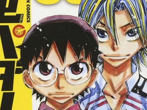 Yowamushi Pedal Manga Has 'Important Announcement' on the Way