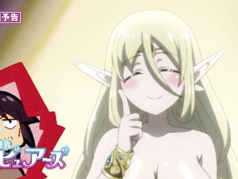 NSFW Anime Interspecies Reviewers Dropped from Another Japanese Station