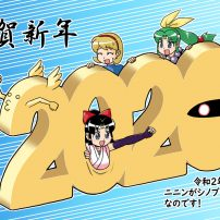 Ninja Nonsense Manga Author Celebrates 20th Anniversary