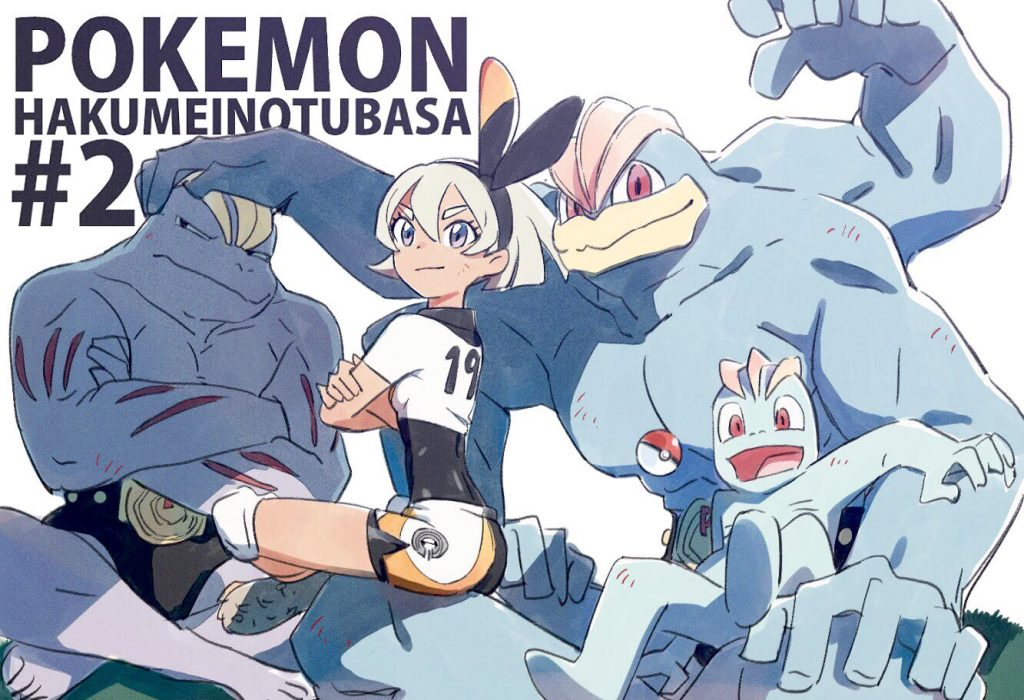 New Episode of Pokémon: Twilight Wings Web Anime Debuts