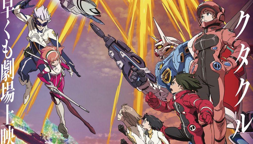 Gundam Creator Designs New Visual for Reconguista in G Sequel