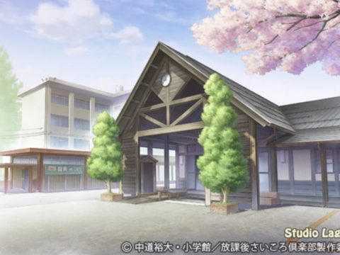 Studio Lagurus, Responsible for Anime Backgrounds, Prepares to Close