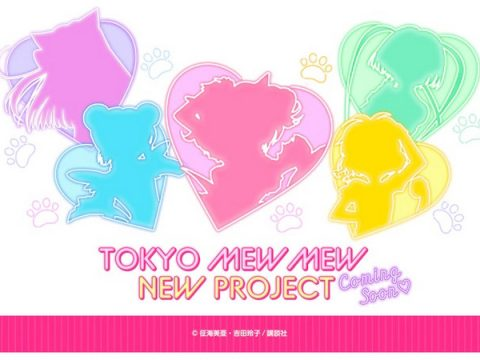 New Tokyo Mew Mew Project Teased