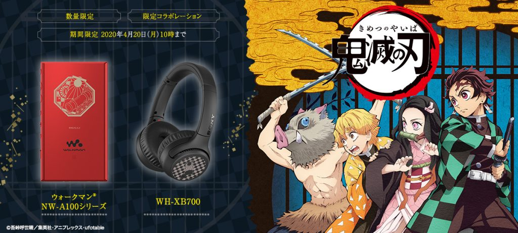 Sony Releases Demon Slayer: Kimetsu no Yaiba Walkman, Headphones