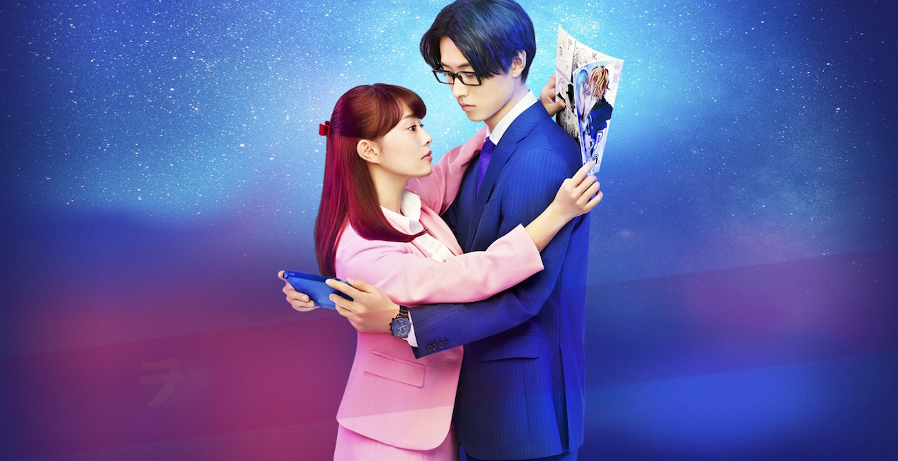 live-action wotakoi