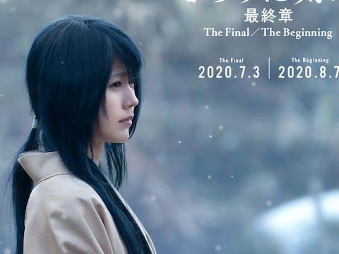 Kasumi Arimura to Play Tomoe Yukishiro in New Rurouni Kenshin Films