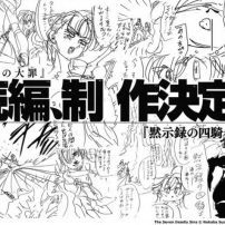 The Seven Deadly Sins Gets New TV Anime, More Manga