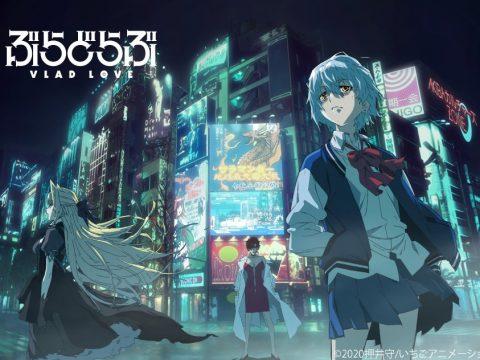 Mamoru Oshii Anime VLADLOVE Reveals Visual and Story