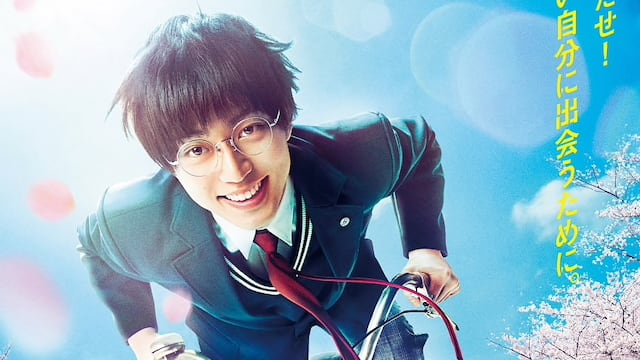 Live-Action Yowamushi Pedal Film Pedals Into Theaters August 14