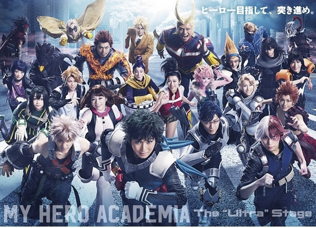 my hero academia stage play