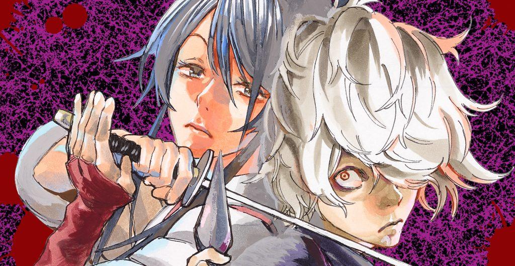 Heaven is Pure Hell in the Hell's Paradise: Jigokuraki Manga